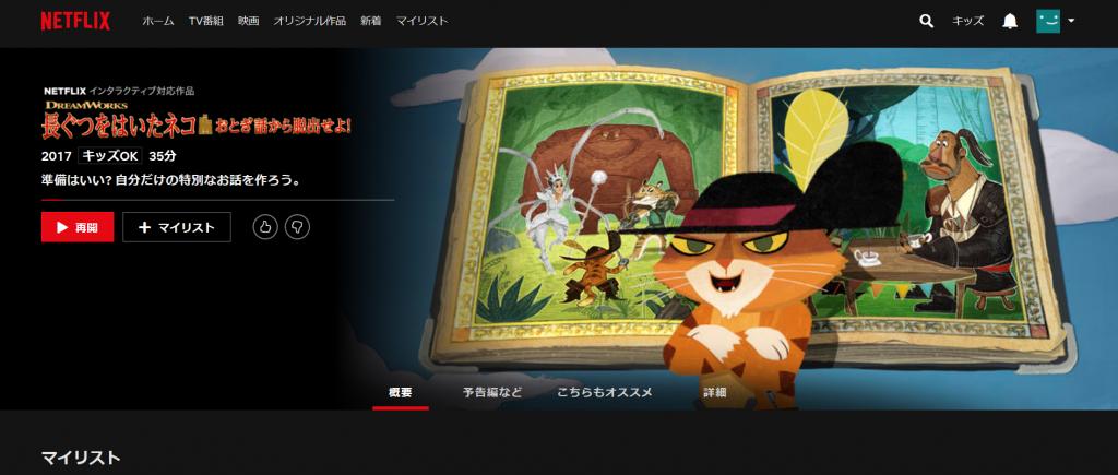 netflixオリジナルアニメ